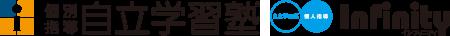 個別指導の自立学習塾